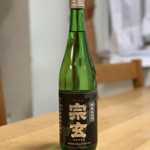【石川】宗玄酒造 「宗玄 純米 石川門」