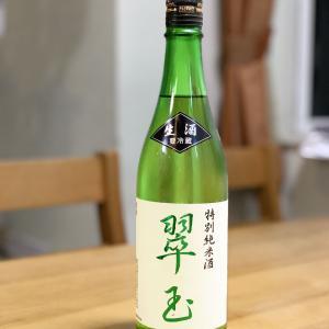 【秋田】両関酒造 「翠玉 無濾過 特別純米酒」