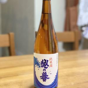 【新潟】原酒造 「越の誉 純米酒」