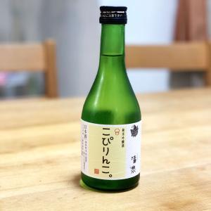 【新潟】久須美酒造 「清泉 純米吟醸酒 こぴりんこ」