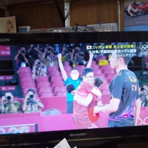 金メダルおめでとう~!!