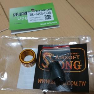 SLONG AIRSOFT サイレンサーアダプター 11mmCW → 14mmCCW