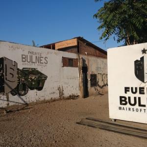 【フィールド紹介】Fuerte Bulnes【海外サバゲーについて(in Chile/Santiago)】