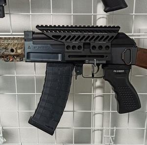 【AK47】Zenit PK-3 グリップ 取り付け