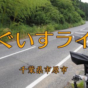 うぐいすライン(動画)