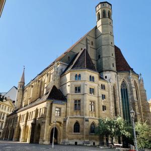オーストリア 聖霊降臨祭で連休中/祭日開けから高校と専門校も開始