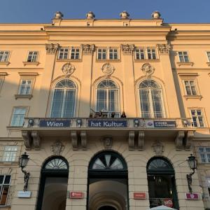 ウィーンの巨大テラス「リベレ」オープンとオーストリア・コロナ状況