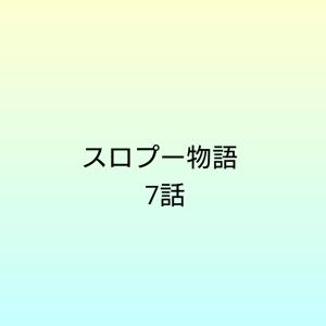 【スロプー物語第七話】朝の入場抽選攻略法