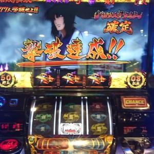 【スロット勝てない・・・】ハイエナしかしてないのに40万円負けた時の話