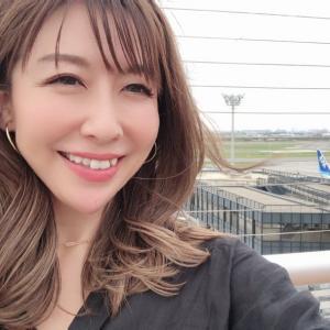 不動産のお清めについて in北海道
