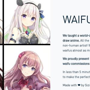 Waifu Labs ~ AIが超美麗な美少女イラストを生成!?~