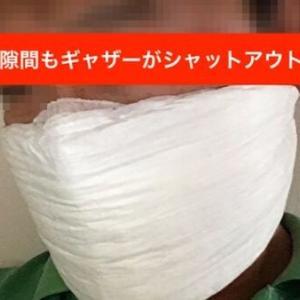 2分で完成!紙おむつで作る自作マスク!