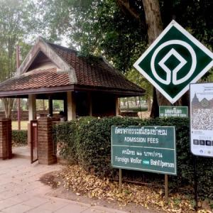 カムペーンペット歴史公園観光ガイド 見どころとまわり方