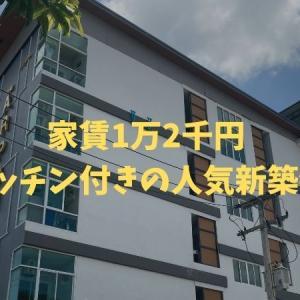 家賃1万2千円の人気新築物件!外国人可のローカルアパート