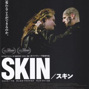 「SKIN / スキン(短編)」&「SKIN / スキン(長編)」