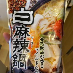 ロカボな市販の鍋つゆ14 10.8g