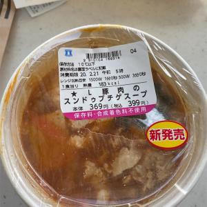 ローソン 豚肉の純豆腐チゲスープ 4.6g