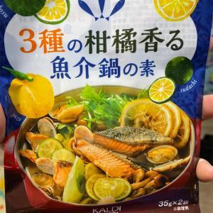KALDI 3種の柑橘香る魚介鍋の素 0.8g