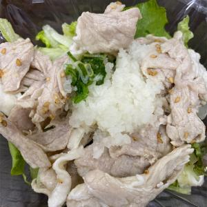 セブン タンパク質が摂れるおろし豚しゃぶサラダ 4.1g