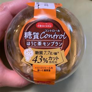 ドンレミー ほうじ茶モンブラン  7.7g