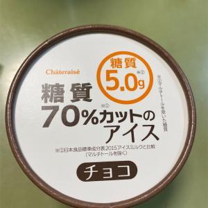 シャトレーゼ 糖質70%カットのアイス チョコ5.0g