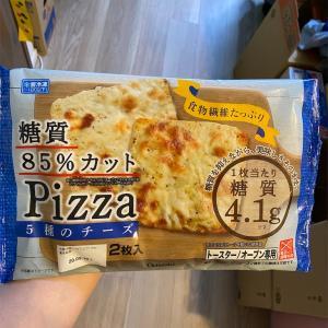 シャトレーゼ  糖質85%カットのピザ 5種のチーズ 4.1g