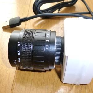 電子極軸望遠鏡の作製 2.CMOSカメラモジュールからの自作