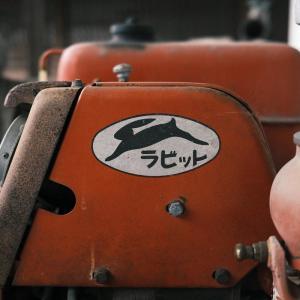 富士重工業 ラビット号