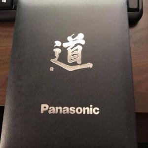 "Panasonic定年式""道""+41年間に感謝:走馬灯のように蘇る+今日の練習&明日は在宅勤務"