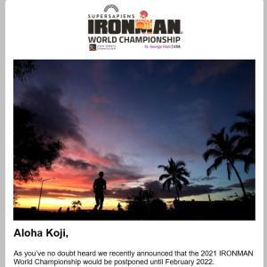 ハワイアイアンマン(KONA)世界選手権の再エントリー完了+新しい出会いに感謝+定年退職お祝い=ナショナル+今日の練習と駐車場にジャリが敷き詰められる!