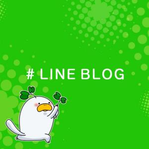 LINE BLOG(ラインブログ)の始め方を分かりやすく解説