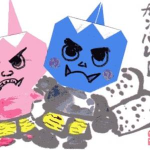 鬼の絵手紙(その4)