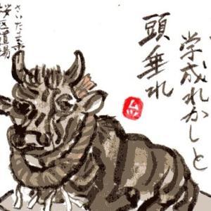 近くの天満宮の牛さん(絵手紙)