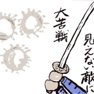 コロナ退治(絵手紙)