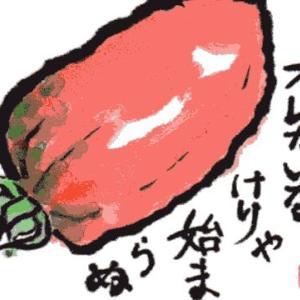 料理用トマト(絵手紙)
