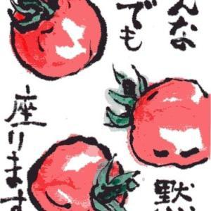 ミニトマト(絵手紙)