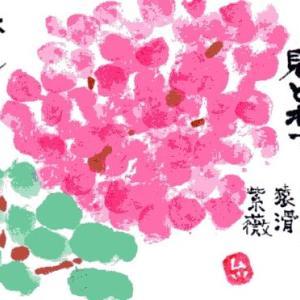 サルスベリ(絵手紙)