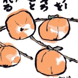 柿(絵手紙)