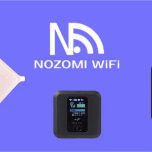【クーポン割引あり】NOZOMI WiFiって大丈夫?評判からデメリットを深掘り