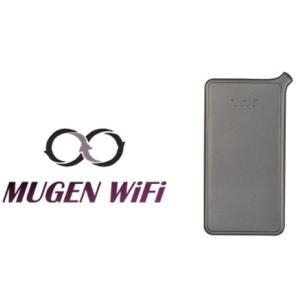 【価格破壊】Mugen WiFiの評判を調査!メリットの裏に潜むデメリットとは?