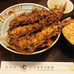 【浅草】大黒家天麩羅の海老天丼とおいもやさん興伸の大学芋
