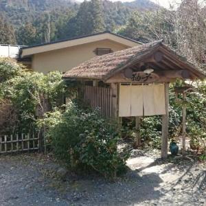 日本一のアルカリ温泉 旅館とき川 貸切り日帰り温泉 1日4組限定体験談