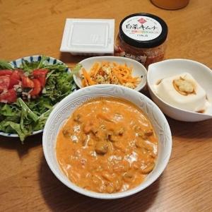 ラム肉のトマトココナッツミルクスープ 毎日ご飯