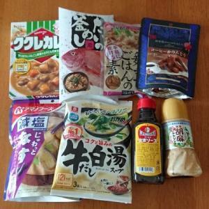 一人で出掛けたい夜に行くところ 戸村本店のたれがめちゃくちゃ美味しかった!毎日ご飯