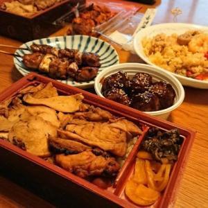 ついつい買っちゃう 登利平のお弁当とあわび茸 毎日ご飯