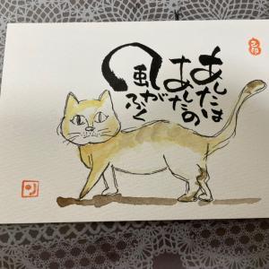 猫って書くのがが難しい