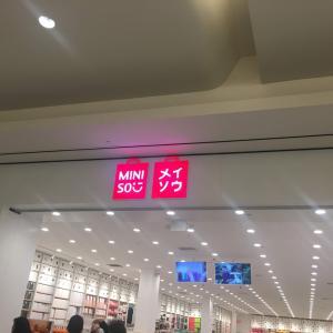 メイドインジャパン?