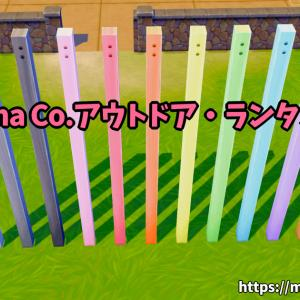 [TS4]Llama Co.アウトドア・ランタン柱のリカラー