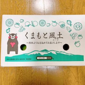 開けて驚き!ギャップにやられたアノ商品(*^▽^*)