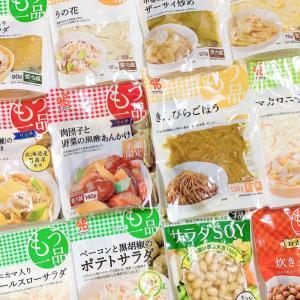 【再販】買って後悔なし!人気のお惣菜セット再販